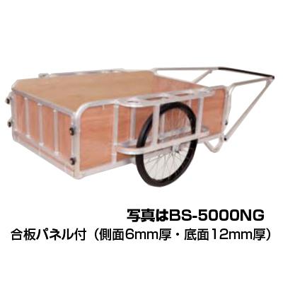 【個人宅配送不可】ハラックス アルミ運搬車 BS-5000TG アルミ台車【350キロ積載】【メーカー直送・代引不可】
