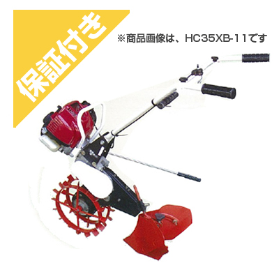 【プレミア保証プラス付き】 イリノ はたかん HC35XD-11