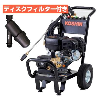 工進 高圧洗浄機 JCE-1510UK 農業用エンジン式高圧洗浄機 【ディスクフィルター付】【最短当日発送】【代引OK】