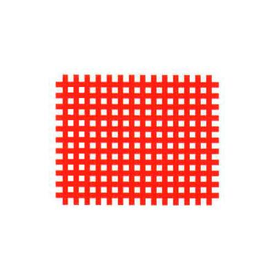 日本ワイドクロス サンサンネット クロスレッド XR2700 0.9x100m 目合0.8mm 透光率70%