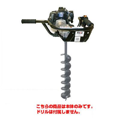 【カーツ】【造園用・農業用】2サイクルエンジン ドリル・アース オーガー AG400 (ドリル無し)