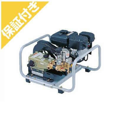 【プレミア保証プラス付き】 アサバ(麻場)エンジンセット動噴 NS-2802GB【噴霧器・噴霧機・動噴】