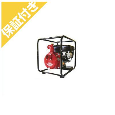 【プレミア保証プラス付き】 カルイ 高圧型エンジンポンプ SSE-551V(M)
