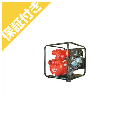 【プレミア保証プラス付き】 カルイ 高圧型エンジンポンプ SSE-650V(M)