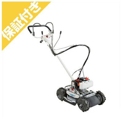 【プレミア保証プラス付き】 【共立】 AZ430A 自走式傾斜地草刈機 斜面刈り 畦草刈機 【刈幅430mm】 【4WD・自在ハンドル】