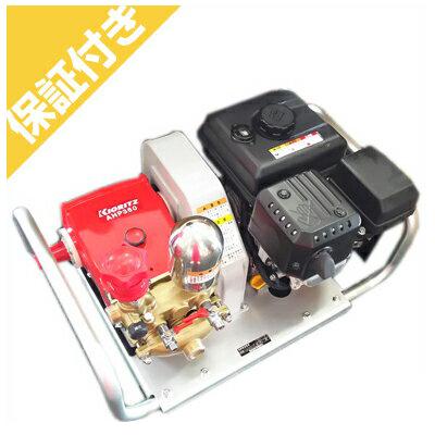 【プレミア保証付き】 共立 エンジンセット動噴 HPE360