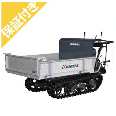 【プレミア保証プラス付き】 共立 クローラー運搬車 NKCG110-V 【箱型3方開き】 【手動ダンプ】 【最大積載量500kg】