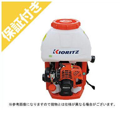 【プレミア保証プラス付き】 共立 背負式動力噴霧器 SHPE175G【17Lタンク】(噴霧機 動噴 エンジン式)