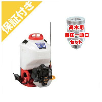 【プレミア保証プラス付き】 工進 背負式エンジン噴霧機 ES-15PDX(自在一頭口付)