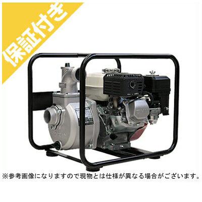 【プレミア保証プラス付き】 工進 4サイクルエンジンポンプ KH-50G(ハイデルスポンプ)【ホンダエンジン搭載】