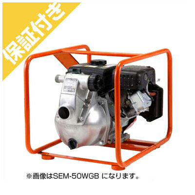 【プレミア保証プラス付き】 工進ハイデルスポンプ SEM-80GB