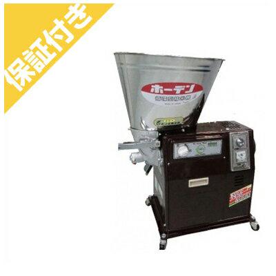 【プレミア保証付き】 宝田工業 循環型 精米機 NSF-400D (玄米15kg/籾12kg) (単相100V 400W) ホーデン 【代引不可】