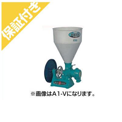 【プレミア保証付き】 国光社 製粉・粉砕機 ひかり号A2-V (モーターなし) 【代引不可】 KOKKO