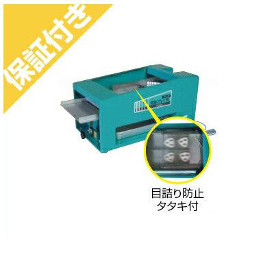 【プレミア保証付き】 国光社 電動粉ふるい機 一段網式 SN-R 【代引不可】 KOKKO