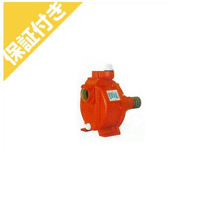 【プレミア保証付き】 カルイ 単体ポンプ KL-65H(低圧大水量型)