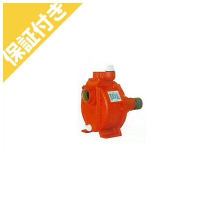 【プレミア保証付き】 カルイ 単体ポンプ KL-80H(低圧大水量型)