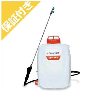 【プレミア保証付き】 共立バッテリー式噴霧機 SBR186