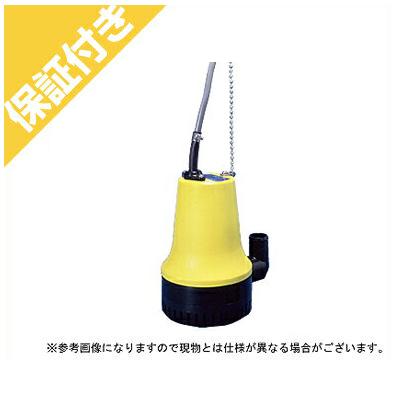 【プレミア保証付き】 工進 海水用水中ポンプ マリンペット BL-2512N