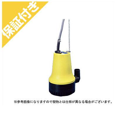 【プレミア保証付き】 工進 海水用水中ポンプ マリンペット BL-2524N