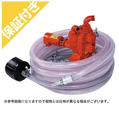【プレミア保証付き】 工進 単体ポンプ GB-13T(ダッシュポンプ)