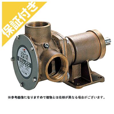 【プレミア保証付き】 工進 海水用単体ポンプ MF-50S(ラバレックスポンプ)