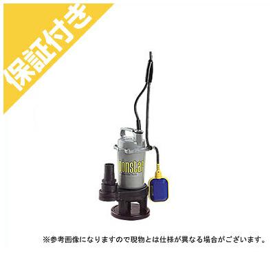 【プレミア保証付き】 工進 汚水用 水中ポンプ ポンスター PSK-540XA【50Hz】