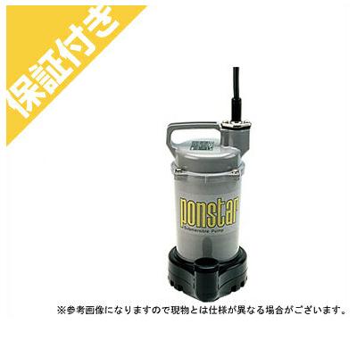 【プレミア保証付き】 工進 汚水用 水中ポンプ ポンスター PSK-63210【60Hz】