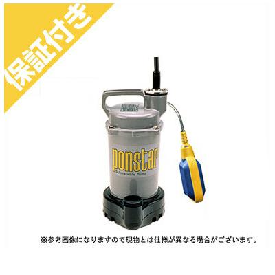 【プレミア保証付き】 工進 汚水用 水中ポンプ ポンスター PSK-63210A【60Hz】