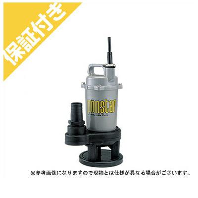 【プレミア保証付き】 工進 汚水用 水中ポンプ ポンスター PSK-640X【60Hz】