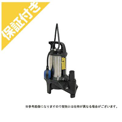 【プレミア保証付き】 工進 汚物用水中ポンプ ポンスター PZ-640A【60Hz】