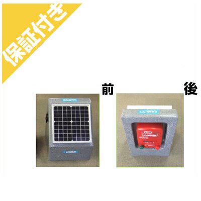 【プレミア保証付き】 未来のアグリ(北原電牧) 電気柵・電柵 本体 ソーラービビット 1000型 センサー付(バッテリー無) 【代引不可】 KD-SB1000-SENSOR-N-BAT