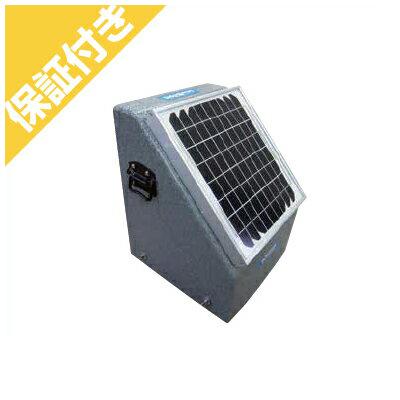 【プレミア保証付き】 未来のアグリ(北原電牧) 電気柵 本体 ソーラービビット2000型ニューセンサー(バッテリー付) 【代引不可】