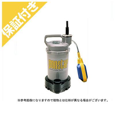 【プレミア保証付き】 工進 汚水用水中ポンプ ポンスター PSK-53210A【50Hz】