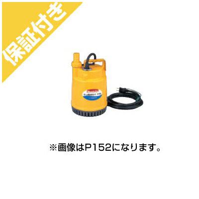 【プレミア保証付き】 マキタ 水中ポンプ P103/60 60Hz