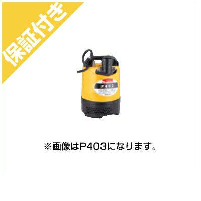 【プレミア保証付き】 マキタ 水中ポンプ P253/60 60Hz