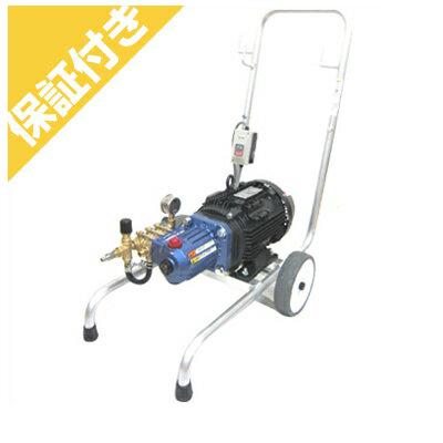 【プレミア保証付き】 丸山製作所 モーター高圧洗浄機 MKW-1009MC-1