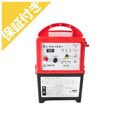 【プレミア保証付き】 ニシデン産業 電気柵 本体 アニマルバスター NSD-5 外部バッテリーコード付