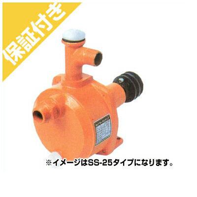 【プレミア保証付き】 【永田】【単体ポンプ】キャナルポンプ SS-40