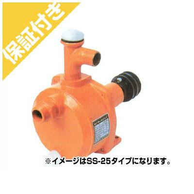 【プレミア保証付き】 【永田】【単体ポンプ】キャナルポンプ SS-50
