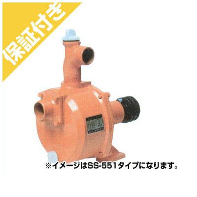 【プレミア保証付き】 【永田】【単体ポンプ】キャナルステンポンプ SS-250