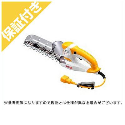 【プレミア保証付き】 リョービ 電動式 ヘッジトリマー HT-2610【両刃タイプ】【260mm】