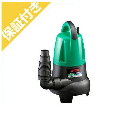 【プレミア保証付き】 リョービ 汚物用 水中ポンプ RMX-4000【単相100V】【60Hz用】