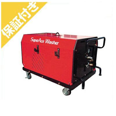 【プレミア保証付き】 スーパー工業 高圧洗浄機 SALー2821-50 モーター式高圧洗浄機 【代引不可】