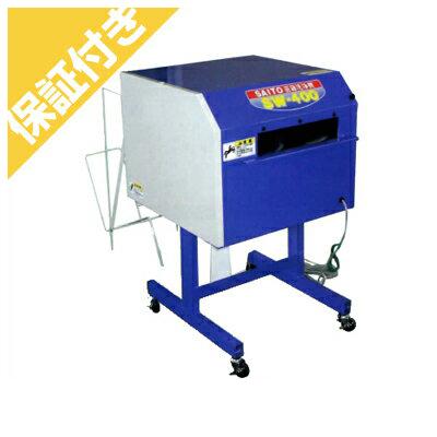 【プレミア保証付き】 サイトー 苗箱洗浄機 SW-400