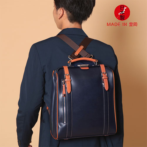 Kiwada 木和田 豊岡製鞄 パトリック 縦型 ダレス ビジネス リュック MADE IN 豊岡 5016