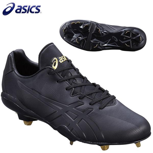 野球 スパイク ウレタンソール 埋め込み金具 一般用 アシックスベースボール asicsbaseball ゴールドステージ スピードアクセル SG-P ブラック