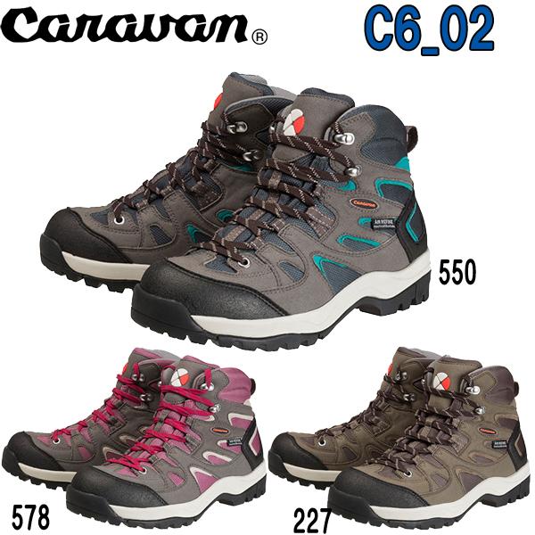 キャラバン Caravan C-6 02【キャラバン】トレッキングシューズ【SB】