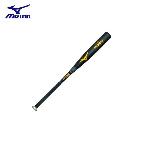 野球 ●MIZUNO ミズノ 一般軟式金属バット ビクトリーステージ Vコング02(金属製) 84cm750g平均 ブラック