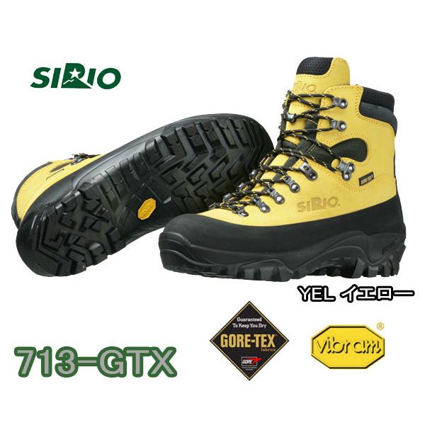 【エントリーでポイント5倍 9/4 20:00~】SIRIO 713-GTX【シリオ】登山靴アウトドア トレッキング 登山 靴 ブーツ シューズ ハイキング 山登り【SB】【p20】