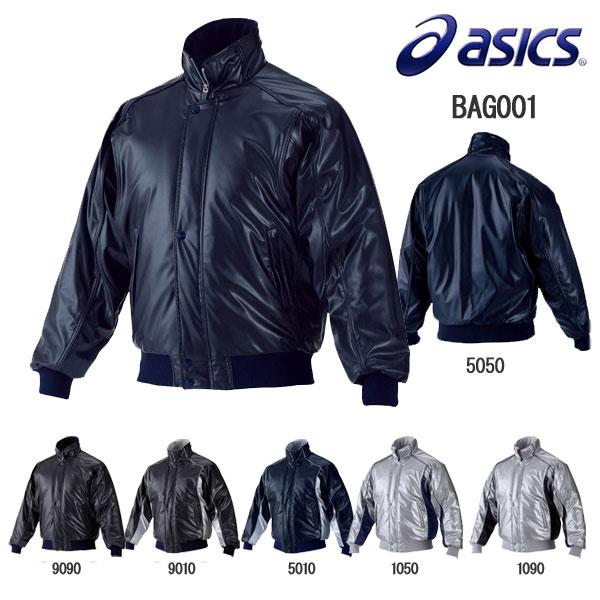 野球 asics アシックス グラウンドコート 一般用 フルジップ 長袖 -総中綿入り仕様-